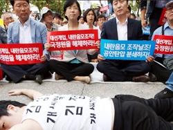 '진보' 앞 기습한 '보수' 8월 31일, `세계의 24시`