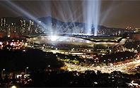 아름다운 서울 야경