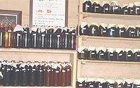 효소 전문 약초밥상