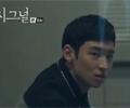 화제의 드라마 『시그널』