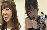 김세정, 본드걸 컨셉에 '급운동'