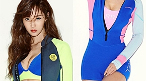 <strong>소시 유리, 과감히 공개한 수영복 화보</strong>