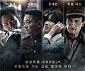 '극단적 결단' 정형돈, '무도' 최종하차 택한 이유