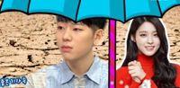 사랑꾼들의 달달한 고백 '♥ing'