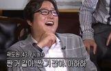 """""""곽블리 발견""""…'무도'가 신기한 곽도원의 발견"""