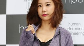 <strong>소진, 이렇게 몸매가 좋았나..</strong>