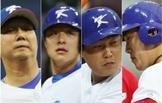 '국대 베어스'가 이끈 대표팀 화끈한 '첫 승'