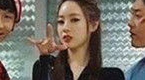 <strong>양정원, '보디수트' 입고 캣우먼 변신 </strong>