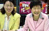 이유미, 과거 박근혜 전 대통령과 인연…'눈길'