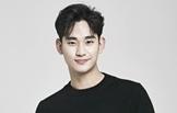 김수현, 입대 전 한 작품 더 하고 싶은 이유