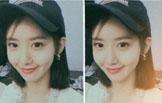 """""""이 미모, 세젤예""""... 윤아, 설레는 4분할 셀카"""