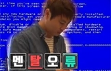 이영자, 핫도그 대참사 쫄깃 편집+CG로 빅재미