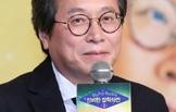"""황교익 """"故 김종필 죽음 애도하지 말라…"""""""
