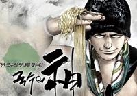 박인권 연재만화