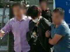 자금성, '비 문명 행위' 2500명 블랙리스트 공개
