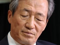 [속보] FIFA,  정몽준 6년 블래터 90일 자격정지