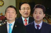 JTBC 평일 뉴스룸