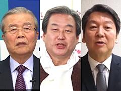 윤병세 장관-케리 美국무 '北 미사일' 전화 협의