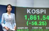 [브리핑] 코스피 2.9% 급락…3년여 새 최대 낙폭