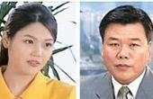 """""""장수돌침대 17년 모델료 25만원 오해 풀고파"""""""