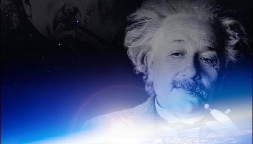 역시 아인슈타인···인류는 아인슈타인에 빚을 지고 있다