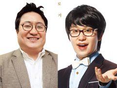 한국 남자 빙속 '팀 추월' 아쉬운 5위