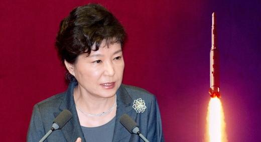 박 대통령, 16일 국회서 연설···北 핵·개성공단 관련 野와 회동도