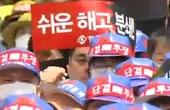 [브리핑] '노동개혁 비판' 노동절 집회 연 양대 노총