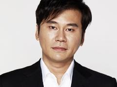 국세청, 양현석의 'YG' 8년 만에 세무조사 착수