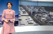 [브리핑] 꽉 막힌 고속도로 '몸살'…내일도 정체