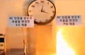 전자담배 충전 중 '펑'···양심 까맣게 탄 상위 5개사