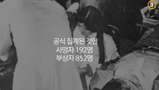 [클립History] 36년전 오늘, 5·18 광주의 마지막 날