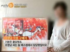 """정부 """"개성공단 피해지원 위해 재정 5200억 투입"""""""