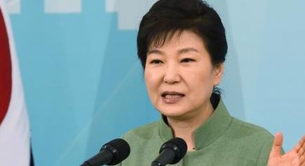박 대통령, 전자결재로  상시 청문회법 거부권 행사