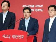 """20년 만의 보수 분열 """"대선주자가 새누리 붕괴"""""""