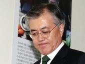 """[단독] 더민주 정권교체 보고서···""""디스코 팡팡"""""""