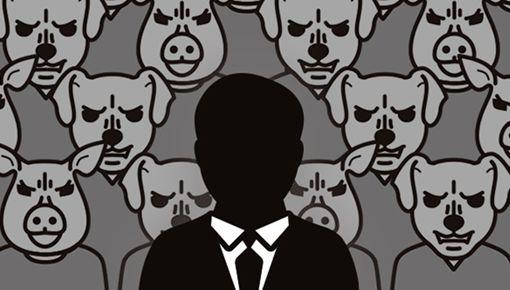 """[디지털 오피니언] """"왜 개·돼지 돈으로 월급 받으세요?"""""""