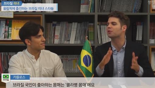 [비정상톡쇼] '브라질'하면 글래머부터 떠올리는 나···