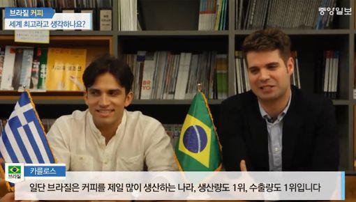 [비정상톡쇼] 브라질 커피가 세계 최고라고 생각하는 나···