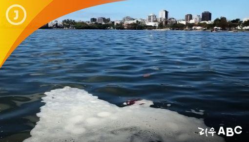 [리우ABC] 리우는 친환경 올림픽? 환경파괴 올림픽?