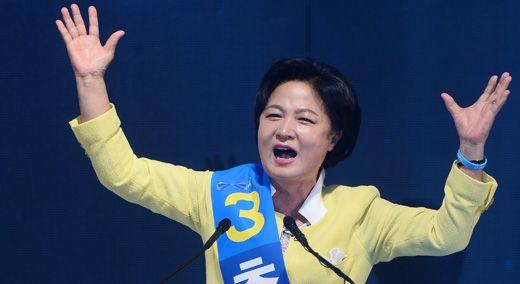 더불어민주당 새 대표에 추미애 TK 출신 첫 여성 당수 선출