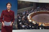 [뉴스브리핑] 유엔, 북 미사일 규탄··· 중국도 가세