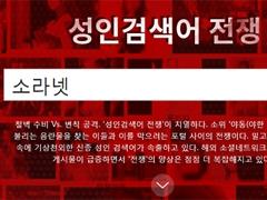 '부실 대학' 근거 안 밝히고 이의신청 1주일 준 교육부
