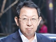 부산 30대 신혼부부 '의문의 실종'···3개월째 행방 묘연