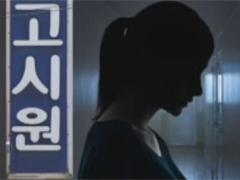 """강남구 '청년 고독사' 1위··· """"강남의 정적이 무섭다"""""""