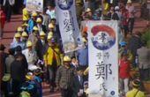 김·이·박에 빈씨, 부씨도··· 전국·86개 성씨 한자리에