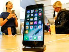 美, 아이폰7 2년 약정 '공짜' 일본은 '11만원'···한국은?