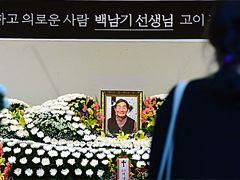 백남기씨 부검영장 발부···'영상 촬영' 이례적 조건부