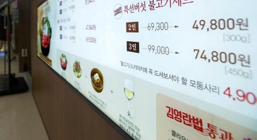 김영란법 오늘부터 시행 '시범 케이스' 걸릴라 몸 사리기