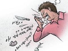 뚝심으로 세계 1위 태양광 회사 만든 '엄친아'
